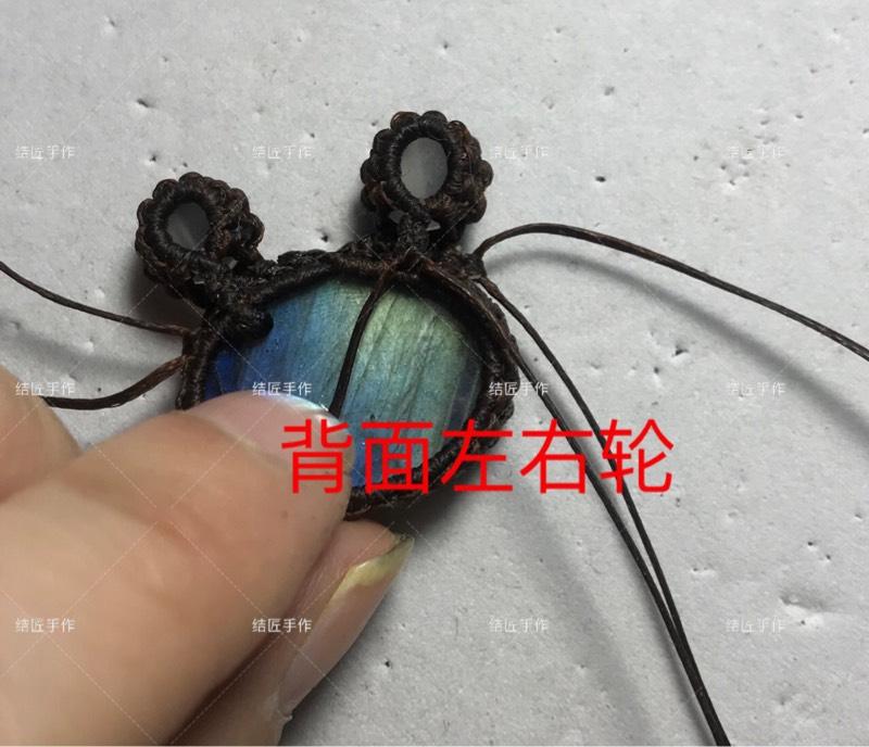 中国结论坛   图文教程区 174458tf969z8tmbfmm85a