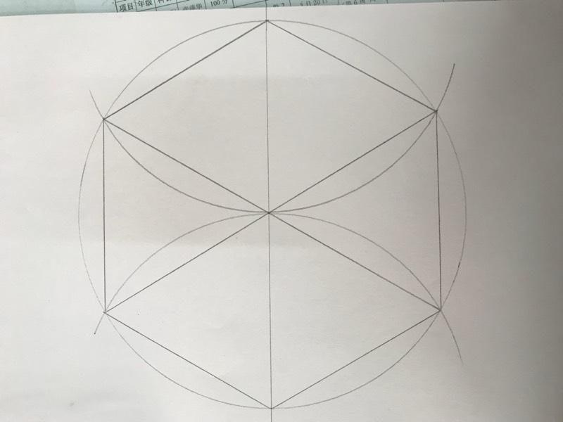 中国结论坛 几何中国结  作品展示 053443yx38w2d8x12idz62