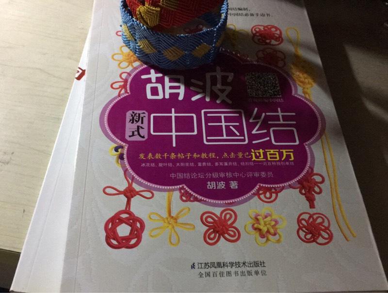 中国结论坛   作品展示 085859pf9zf6695i6r6666