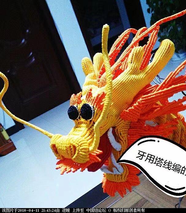 中国结论坛 玉线编龙  作品展示