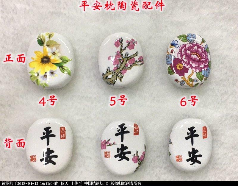 中国结论坛 新到少量陶瓷配件  视频教程区 163928rnqdopqmm3q8fnk5