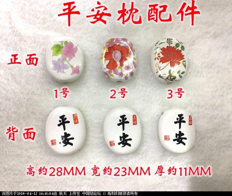 中国结论坛 新到少量陶瓷配件  视频教程区 163928uq474t4757r4nequ