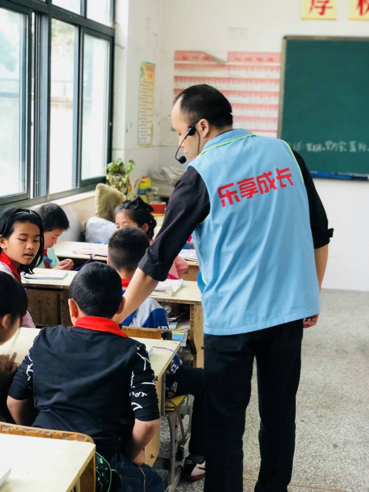 中国结论坛 育才小学义工教学  结艺网各地联谊会 165316f2ak2m82aab7a704