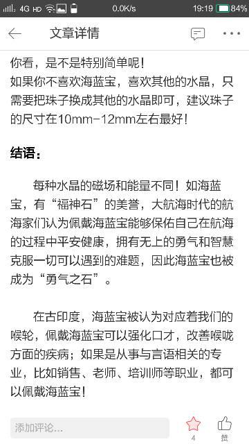 中国结论坛   作品展示 192156gbzv2ikok794m452