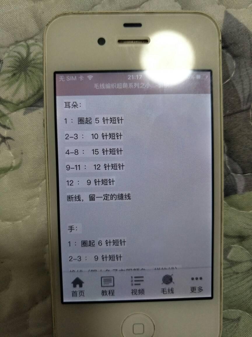 中国结论坛   作品展示 062247p9pe5eemwel90e88