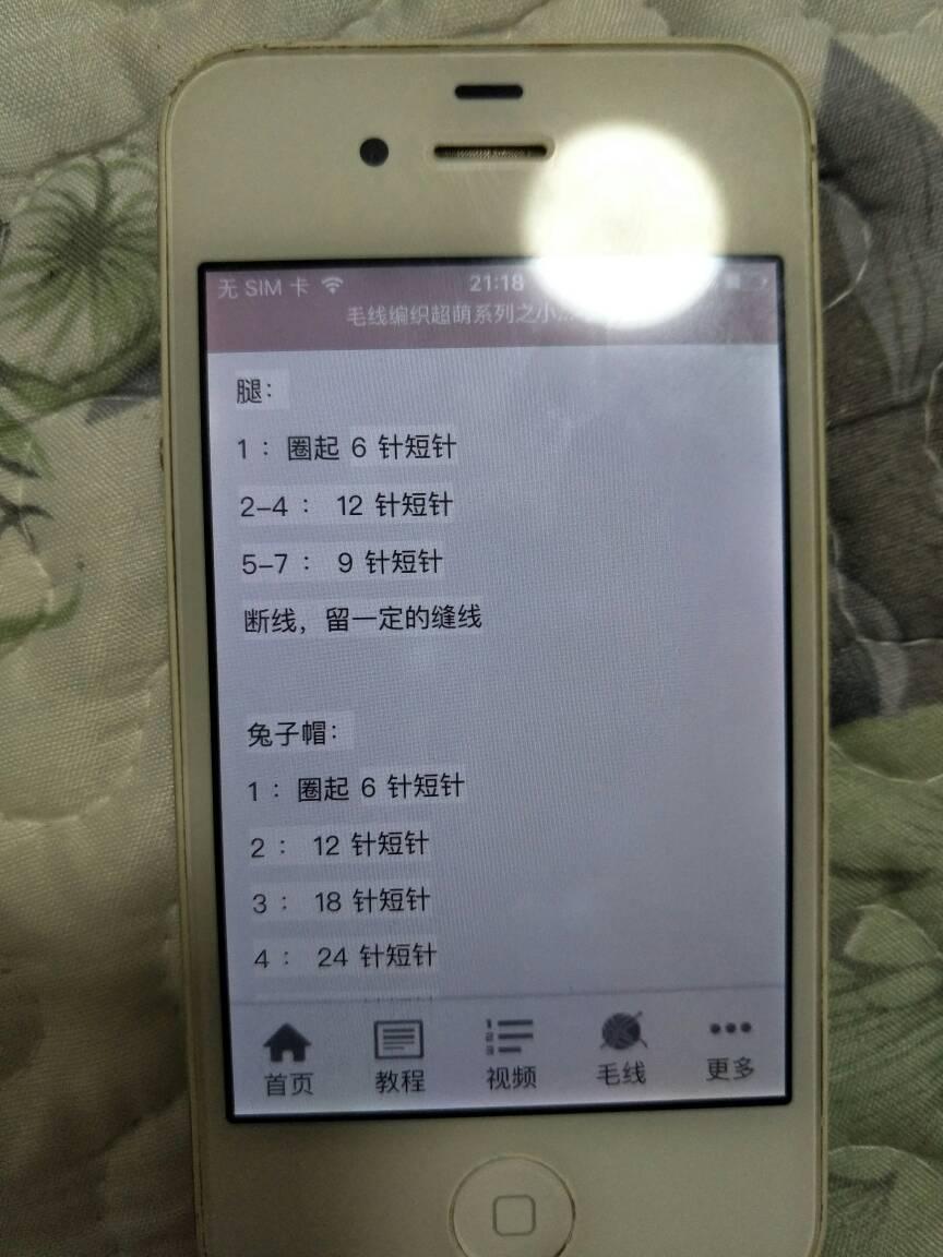 中国结论坛   作品展示 062248tn5bq3lvp9blav3g