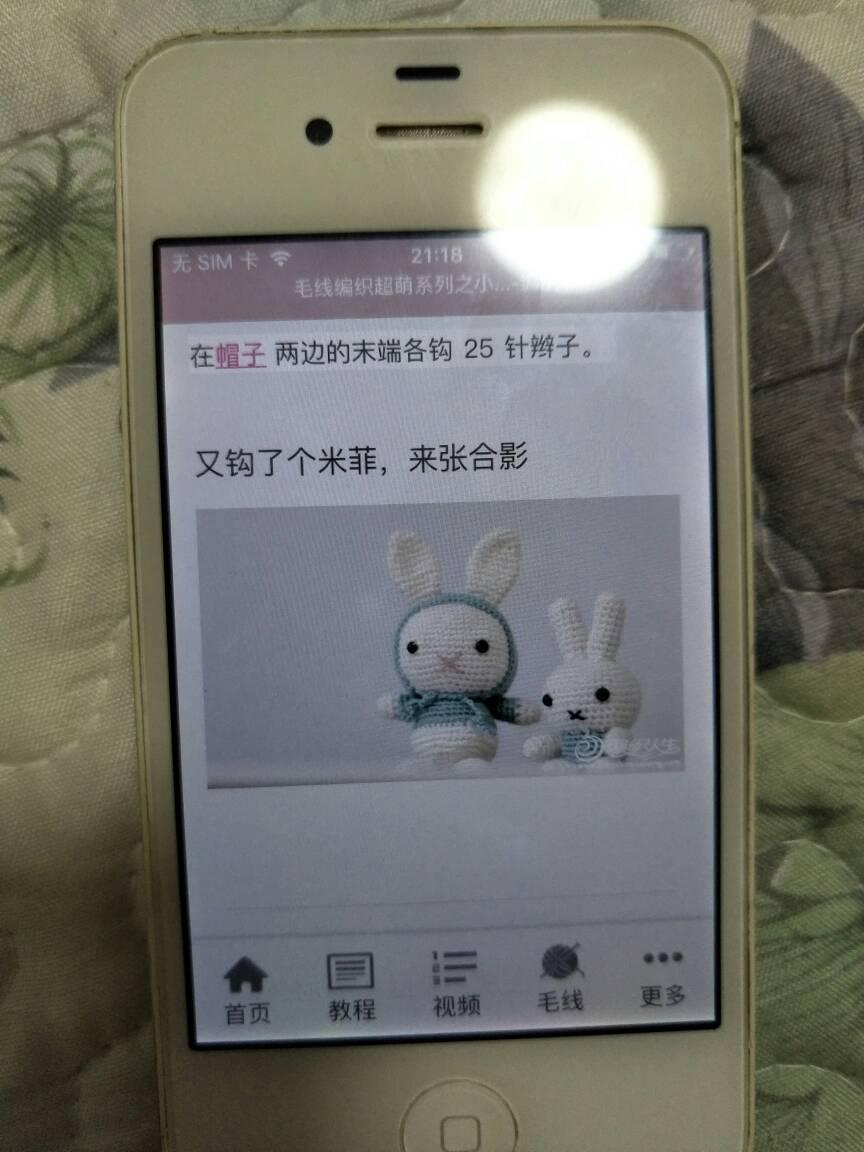 中国结论坛   作品展示 062248tvcet2ree02tn4ff