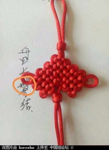 中国结论坛   中国绳结艺术分级达标审核 130140afz42ypwp4ttk9zt