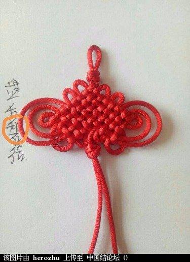 中国结论坛   中国绳结艺术分级达标审核 130149nlxxxufvscdxmxna