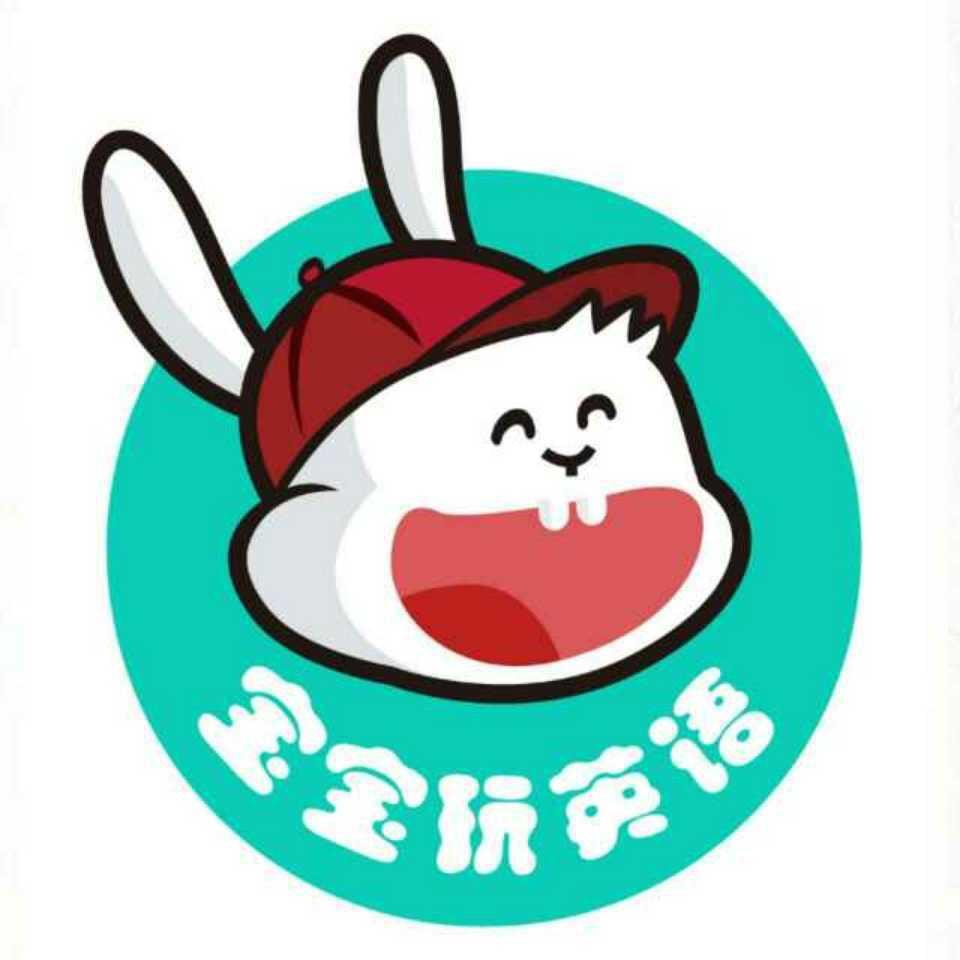 中国结论坛 求助设计字版  结艺互助区 225243eetje7t71p7hz7ui