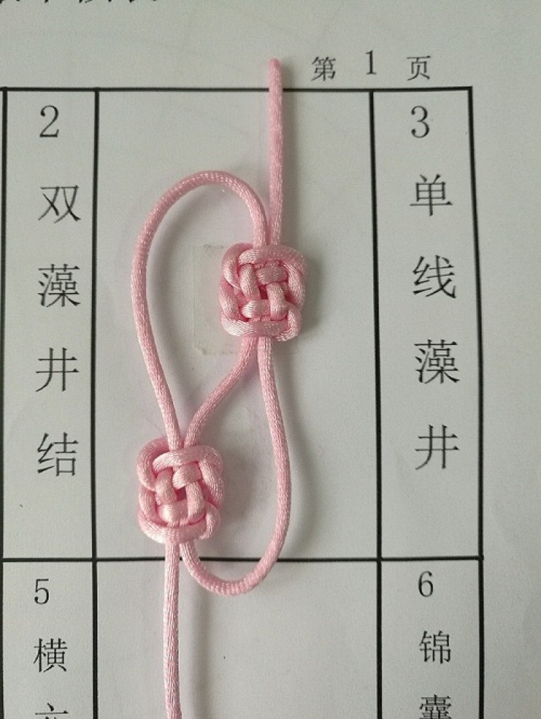 中国结论坛   中国绳结艺术分级达标审核 193212w7ir74774a8uz0c4.jpg.thumb