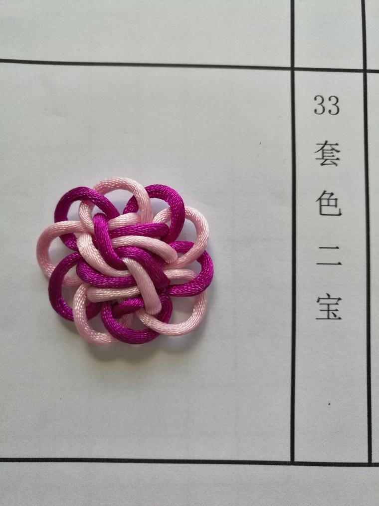 中国结论坛   中国绳结艺术分级达标审核 194214xt1wpkmyqvs7pspr.jpg.thumb