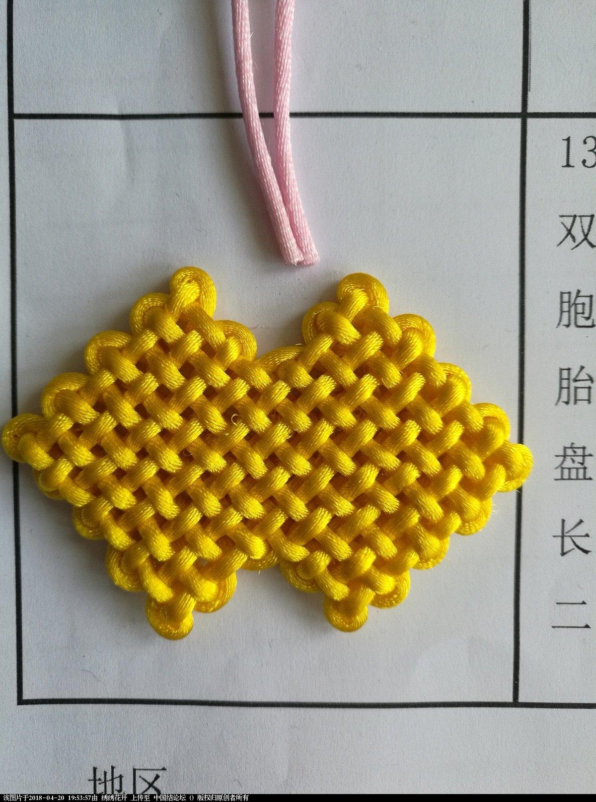 中国结论坛   中国绳结艺术分级达标审核 195040h4e7cgio18h8z7bf