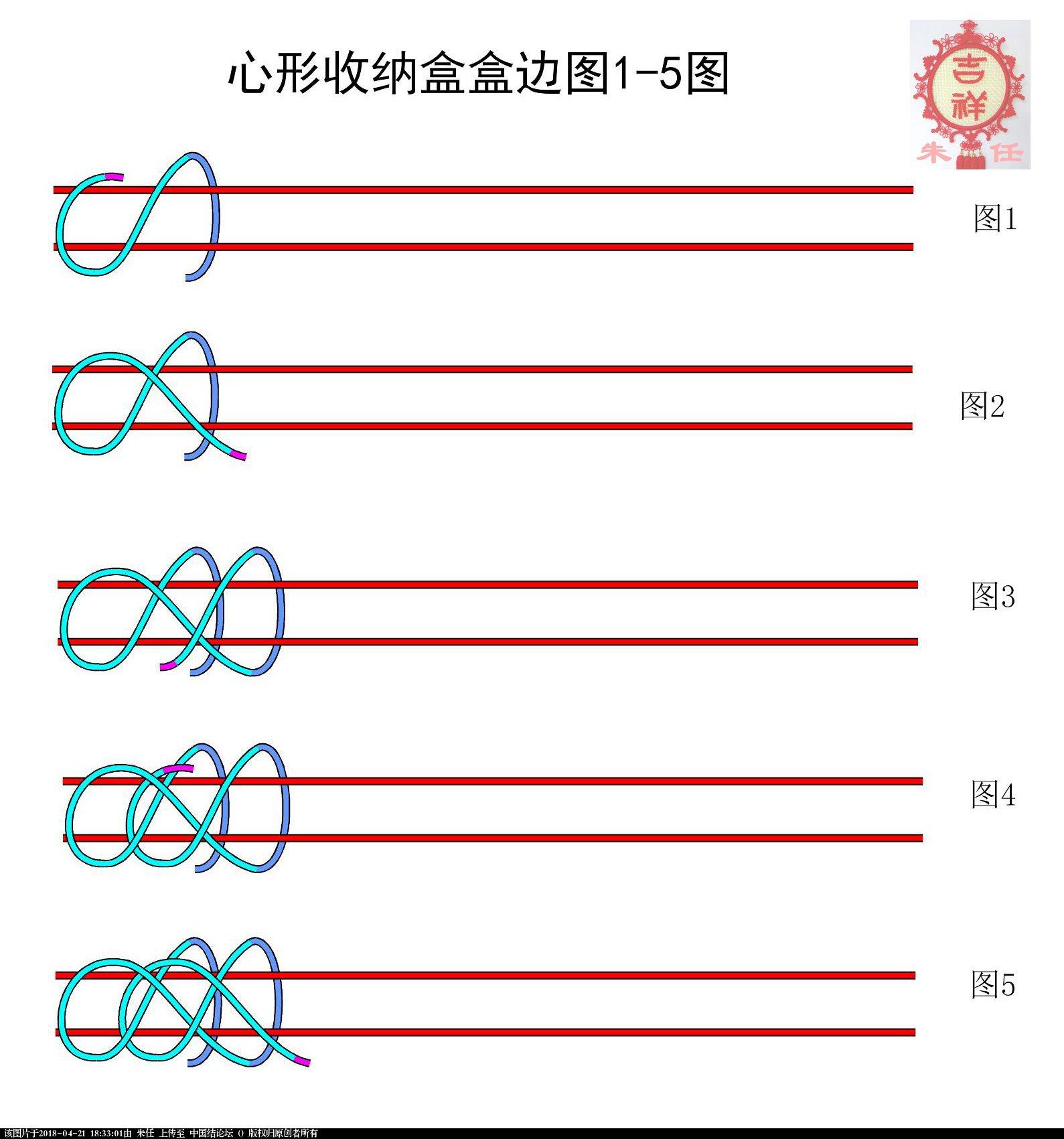 中国结论坛 为草莓花蕾的冰花结心形收纳筐及筐边画走线图  作品展示 183055aa4ulz8j4onup8ao