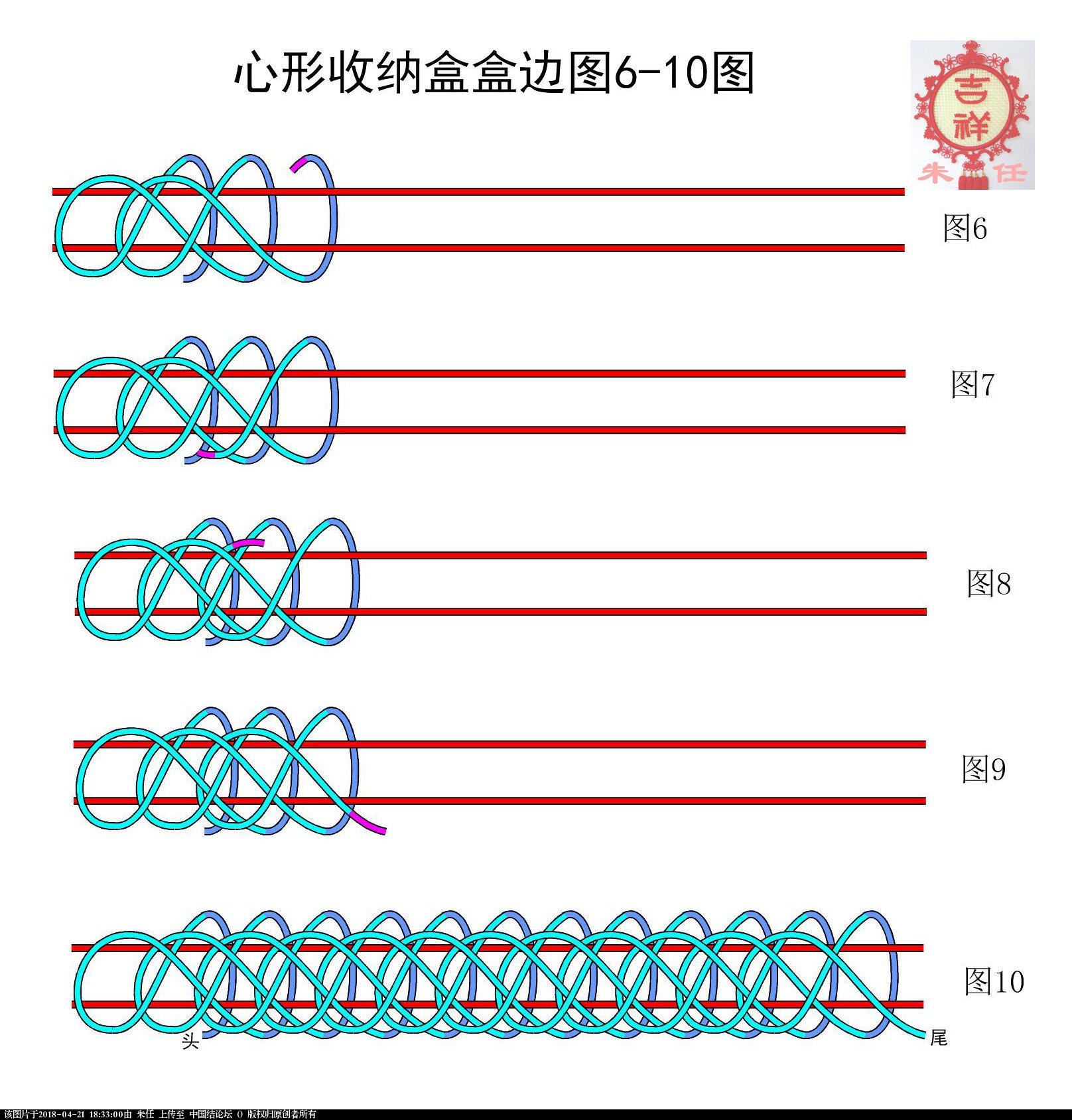 中国结论坛 为草莓花蕾的冰花结心形收纳筐及筐边画走线图  作品展示 183057r48bbb24m28b2brl