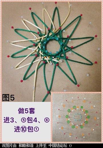 中国结论坛 双色线20耳星辰结移位与冰花结组合 冰花,组合,位与,移位,色线 冰花结(华瑶结)的教程与讨论区