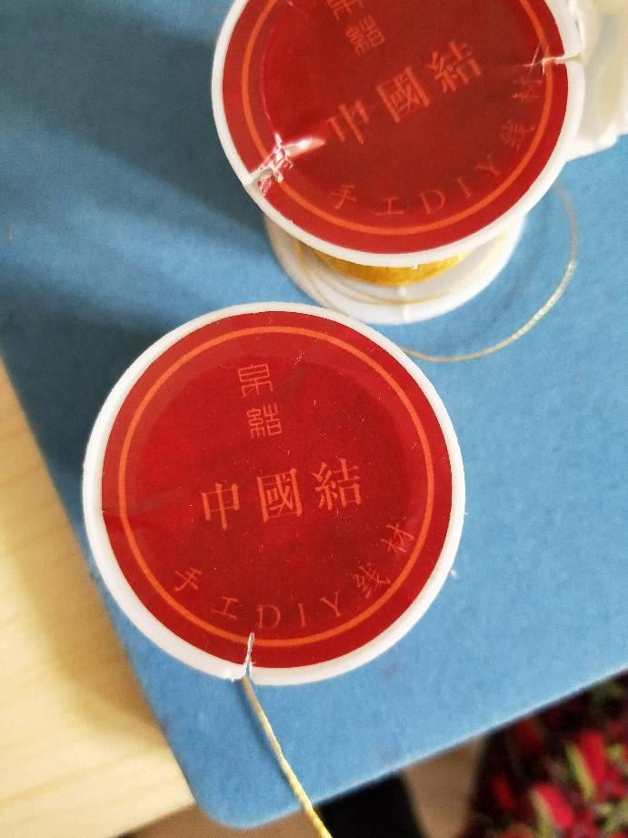 中国结论坛   图文教程区 120142cet945vf1vtnokk4