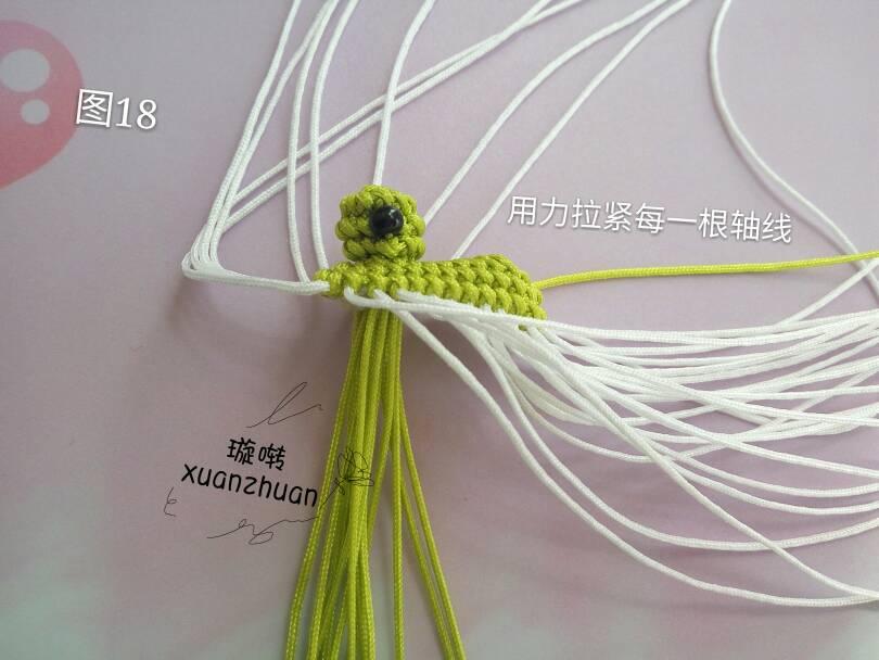 中国结论坛 旅行青蛙教程  立体绳结教程与交流区 223615xy5ysuxisa4mxh5t