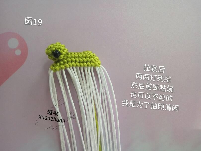 中国结论坛 旅行青蛙教程  立体绳结教程与交流区 223616sv0g302op2hyyvv2