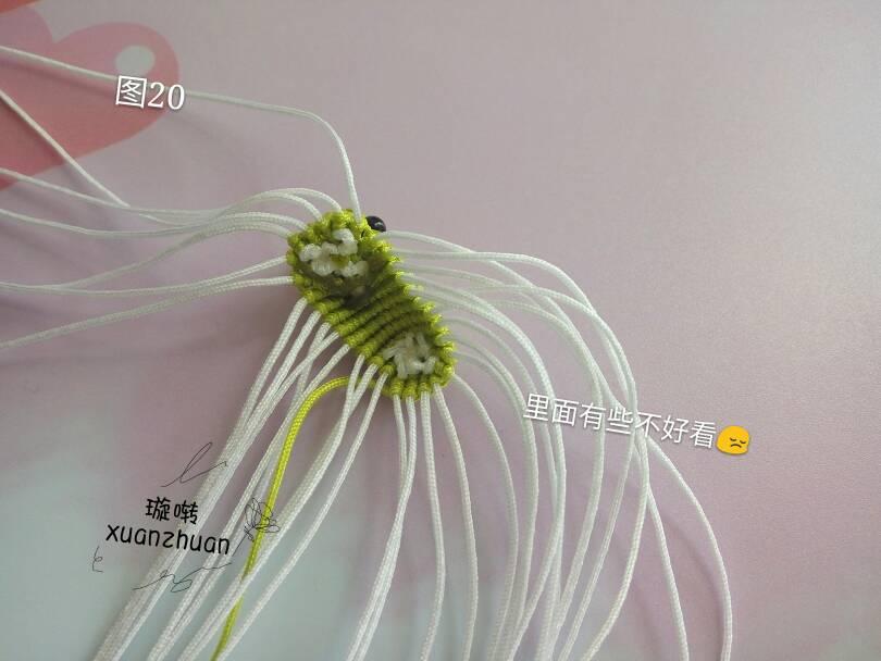 中国结论坛 旅行青蛙教程  立体绳结教程与交流区 223617a2k82il2lzefiezv