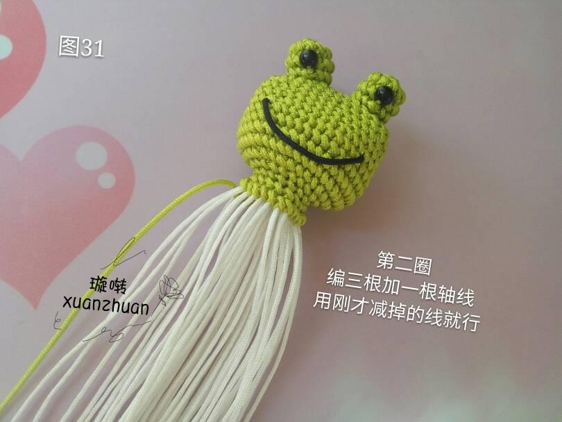 中国结论坛 旅行青蛙教程  立体绳结教程与交流区 223625a5nbne3pn7wa5ae5