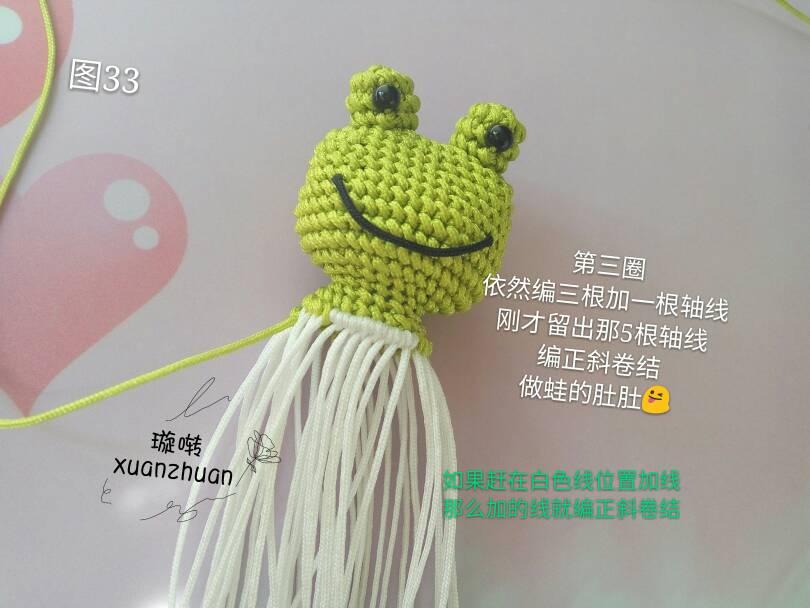 中国结论坛 旅行青蛙教程  立体绳结教程与交流区 223627b0fdd2h2lv2tv32d