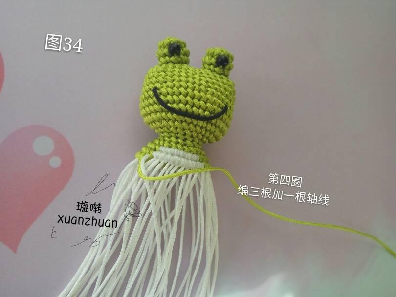 中国结论坛 旅行青蛙教程  立体绳结教程与交流区 223628f7671fflgn72l67b