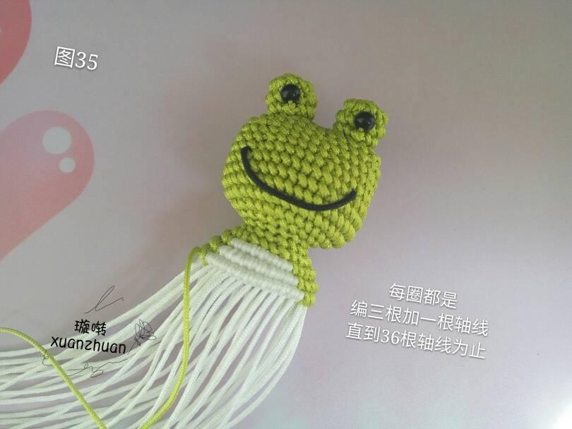 中国结论坛 旅行青蛙教程  立体绳结教程与交流区 223628ipdt1rlcde11is3k