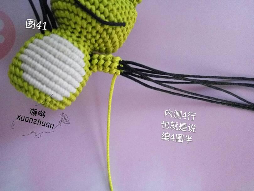 中国结论坛 旅行青蛙教程  立体绳结教程与交流区 223634ohhxbhgxeb46hg06