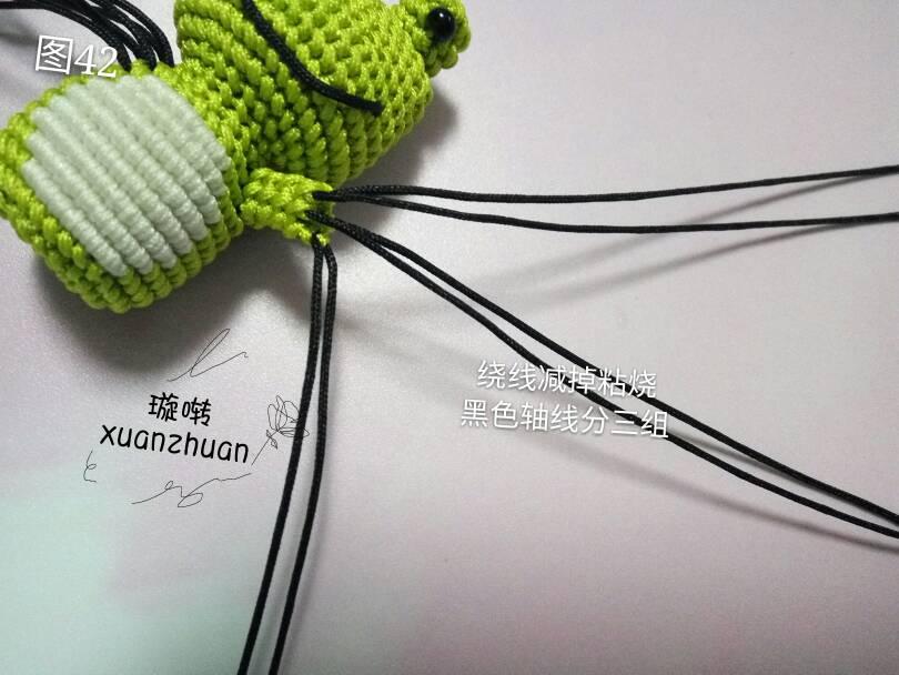 中国结论坛 旅行青蛙教程  立体绳结教程与交流区 223635um95amkkm1mwx9l9
