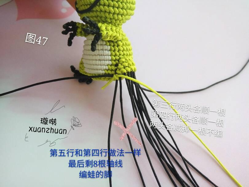 中国结论坛 旅行青蛙教程  立体绳结教程与交流区 223640x71jwli7c9a7wz6j