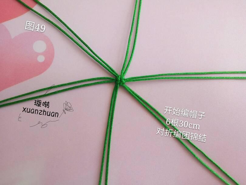 中国结论坛 旅行青蛙教程  立体绳结教程与交流区 223641wu4tkpp7wtpqwpfa