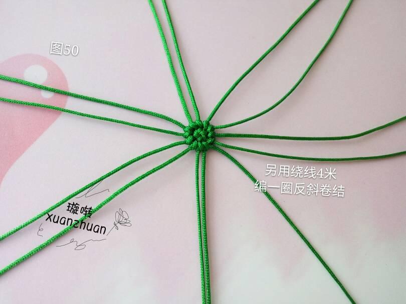 中国结论坛 旅行青蛙教程  立体绳结教程与交流区 223642azcc5wpy17na1hmk