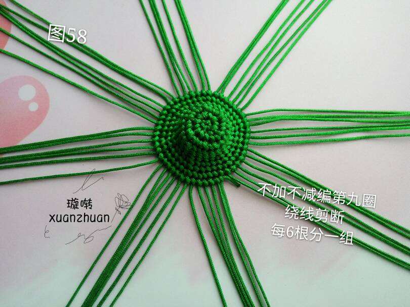 中国结论坛 旅行青蛙教程  立体绳结教程与交流区 223650yuhlsjj5eej5s0ae