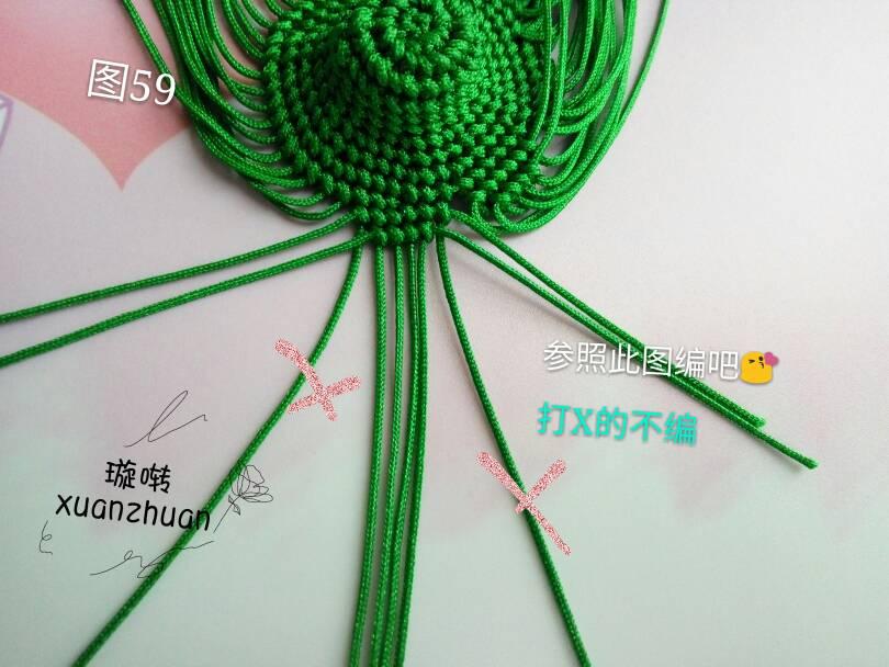 中国结论坛 旅行青蛙教程  立体绳结教程与交流区 223651zyyeue8yrch6yp8e