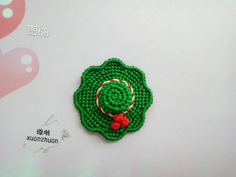 中国结论坛 旅行青蛙教程  立体绳结教程与交流区 223659f8yym0v1gm8mkx88