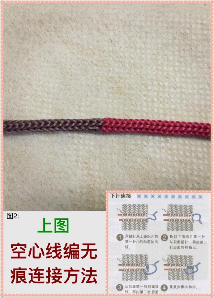 中国结论坛 24耳双色花边结星辰结组合4J(1344)  作品展示 102934g94eqhwq29936be4