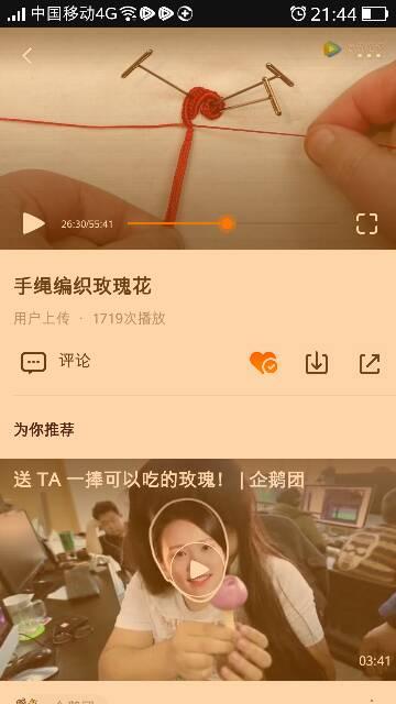 中国结论坛   结艺互助区 214528l8wy38e8xykm9yry