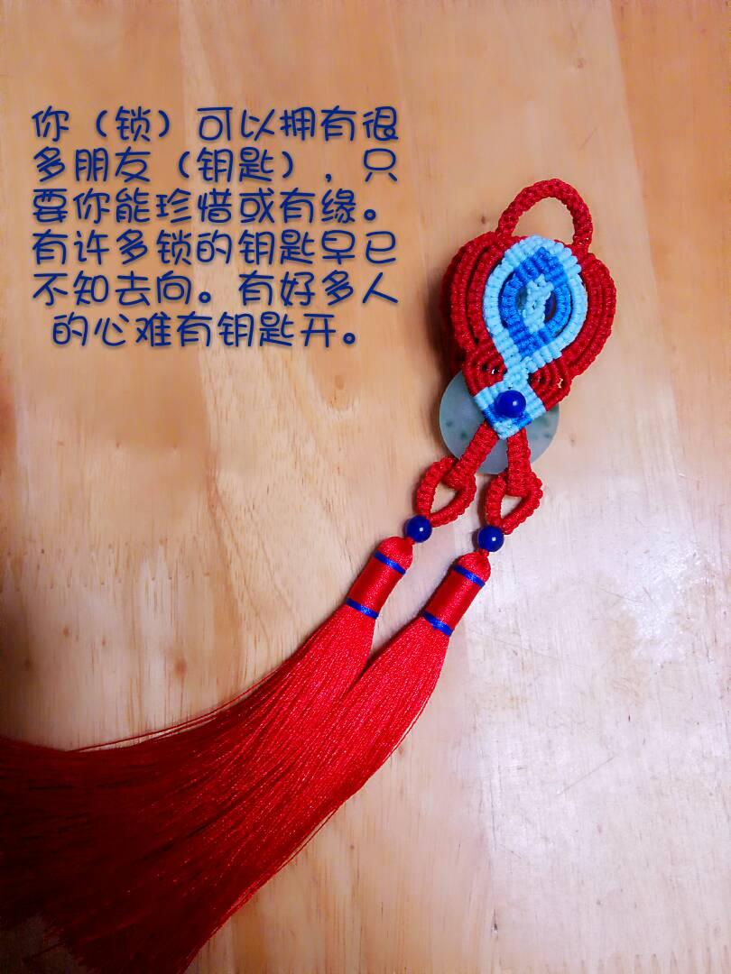 中国结论坛 仿制牧歌的春天的心锁 给自己的心上一把锁,歌曲《牧歌》简谱,歌曲《牧歌》,牧歌原唱是谁,牧歌的意思 作品展示 084220h0aw4zwiuc00zci4
