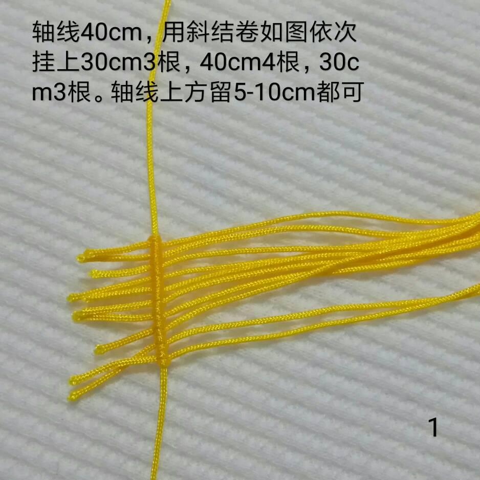 中国结论坛 银杏叶书签  图文教程区 144954sx7ot7ei855ze5ik