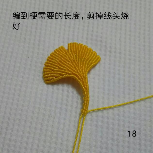 中国结论坛 银杏叶书签  图文教程区 145008netieki2iioobb9z