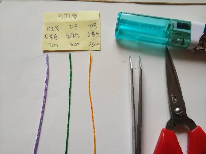 中国结论坛 花花耳线教程  图文教程区 140844rrr6im27trxmep46