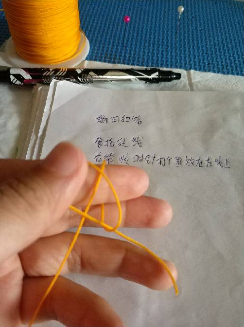 中国结论坛   图文教程区 141042a2a2faorh2qenaau