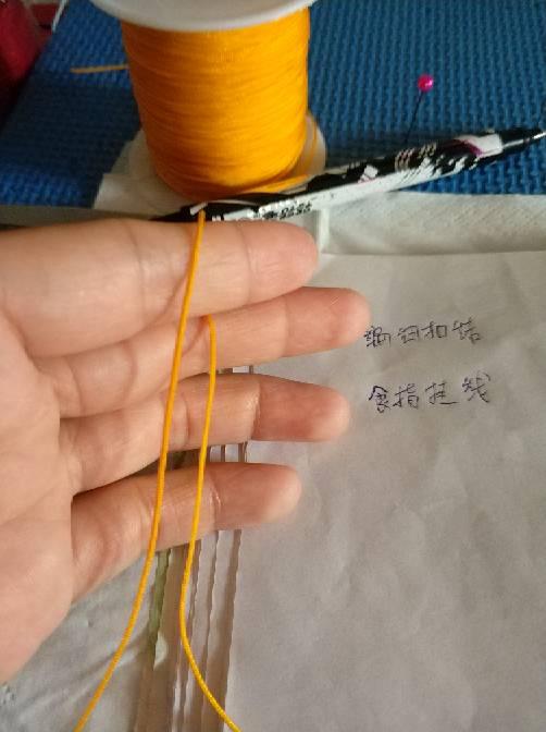 中国结论坛   图文教程区 141042ajnjdappspxj8nxz