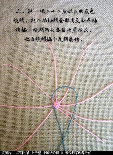 中国结论坛 十二生肖之小鼠  立体绳结教程与交流区 163410kddjaha3t60nc89d