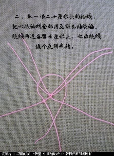 中国结论坛 十二生肖之小鼠  立体绳结教程与交流区 163410wsdxmfi7c7i9dd3r