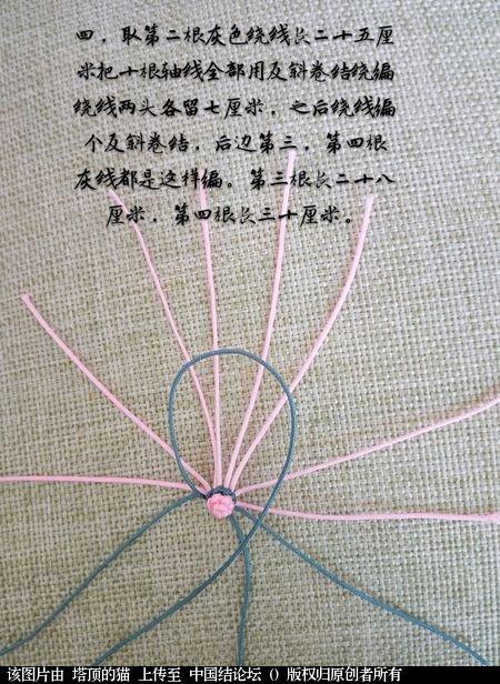 中国结论坛 十二生肖之小鼠  立体绳结教程与交流区 163411bo6qkd7d20hd62u0