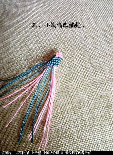 中国结论坛 十二生肖之小鼠  立体绳结教程与交流区 163411qvdpdve2p5a9q96p