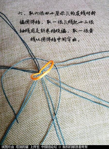 中国结论坛 十二生肖之小鼠  立体绳结教程与交流区 163411tljmdr0wjnnjxrgb