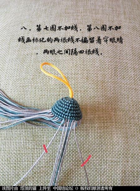 中国结论坛 十二生肖之小鼠  立体绳结教程与交流区 163412j6zqtv8nwasz8js3
